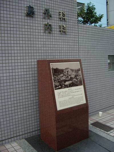 あの夏の広島へ⑤☆平和記念式典と名物争奪戦☆