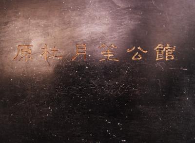 【上海市】 * 上海のドン・杜月笙の日々を 旅する