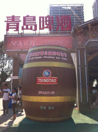 ソウル&青島国際ビール祭り2012!!(青島編)