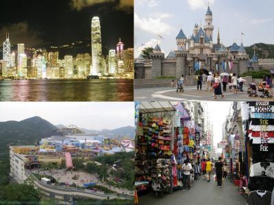 初心者が語る、初心者用香港の旅 (その1 香港国際空港から市街地への行き方編)