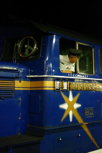 2012 9月の北海道【3歳児と札幌から北斗星に乗る】