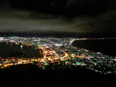 「函館の夜景」と「ヴィラ・コンコルディア リゾート&スパ」宿泊記◆2012年初夏の爽やか北海道の旅≪その6≫