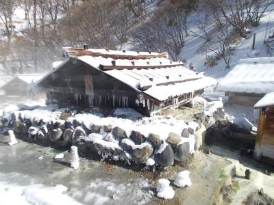 冬の湯元と湯ノ湖散歩