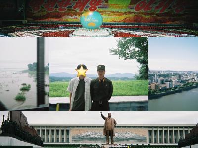 北朝鮮旅行記