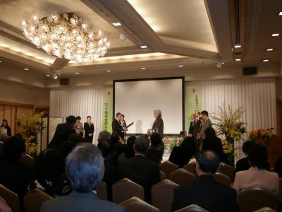 公益財団法人韓昌祐・哲文化財団 助成金授与式を見に行く