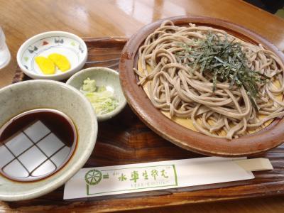 山形子連れ里帰り2013~船と麺の旅~後編
