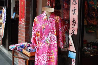 台湾茶を楽しむ女子2人旅 ~台北と近郊都市巡り・週末2泊3日~