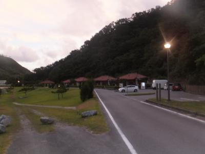 沖縄最北端の宿