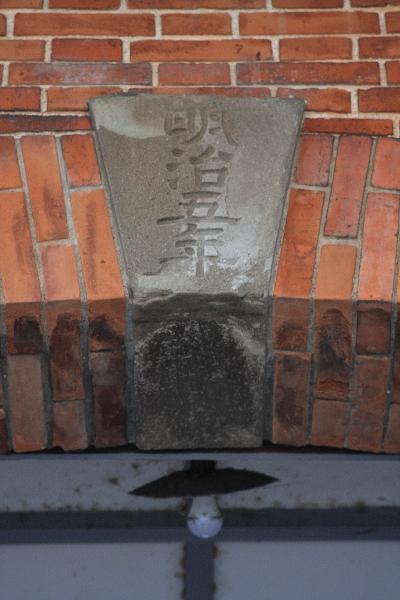 JRP使い倒し 4日目 − 旧富岡製糸工場