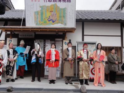 大東市の文学研究者が「カグヤ通信」記事の取材で2度目の竹取翁博物館を訪問