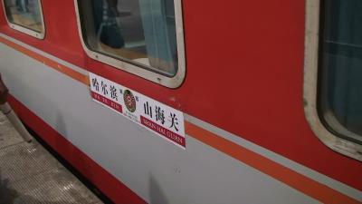 ハルピン他と北京2日目(9月14日)
