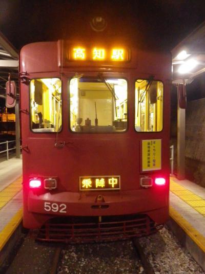 高知市街で土佐電鉄の路面電車乗車と宿泊のスーパーホテル高知