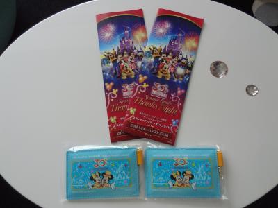 東京ディズニーリゾート 30周年 ...