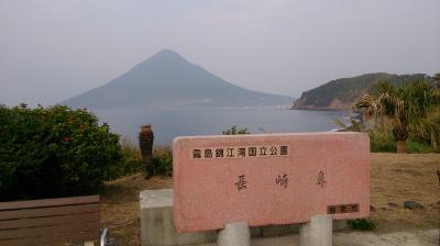 お正月九州の旅~2~