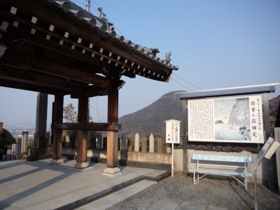 お遍路ときどき四国観光の旅(愛媛・香川編)