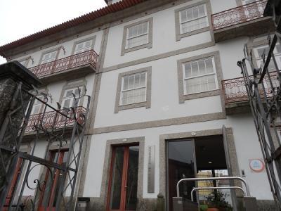 たび ポルトガル ギマランイスのおすすめ宿