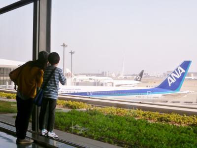 空港探訪 in 成田 第1ターミナル