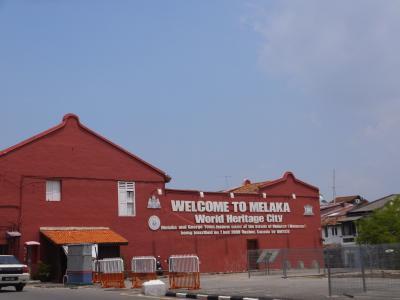 友人とKL,マラッカ,ペナン観光5日間:マラッカ