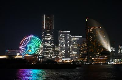 2014年横浜旅行記~横浜港内クルーズ~