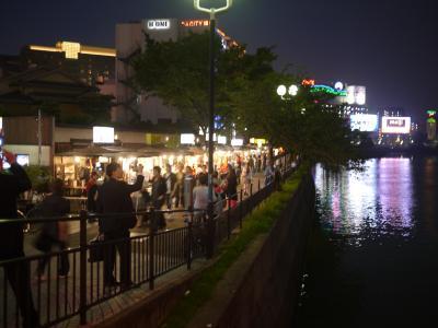 新幹線でちょっと博多まで~