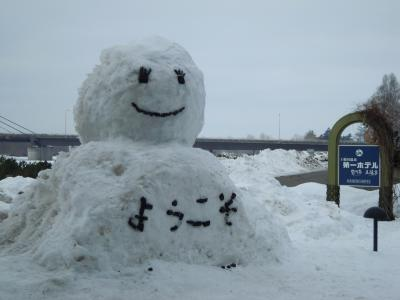 流氷と札幌の旅2013 : 4日目 【 十勝川温泉→旭川 】