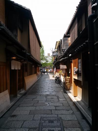 京都ちょこっと観光