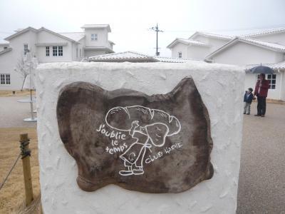 2012春 三世代 近江旅 (近江八幡・琵琶湖・彦根・長浜)