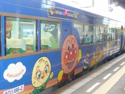 2009秋 アンパンマン列車に乗りたくて 【2】徳島