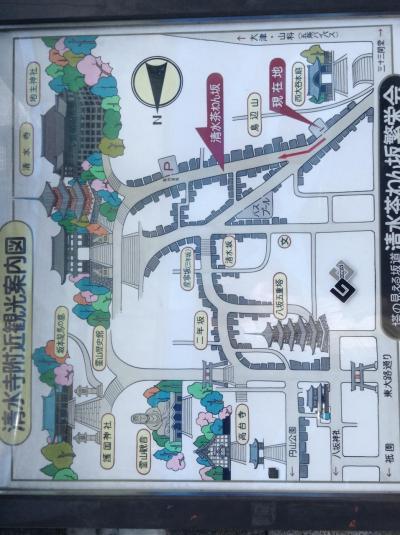 夏の京!陶磁器祭り8月7~10日と清水~高台寺ROUTE!