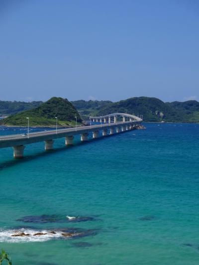 日本海に別れを告げ、歴史に彩られた下関に