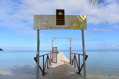 ライアテア島