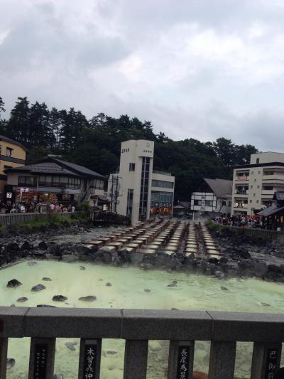 週末旅 ~軽井沢と草津へ~ 二日目