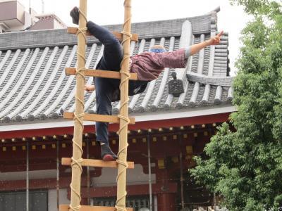 大須大道町人祭 (おおすだいどうちょうにんまつり)