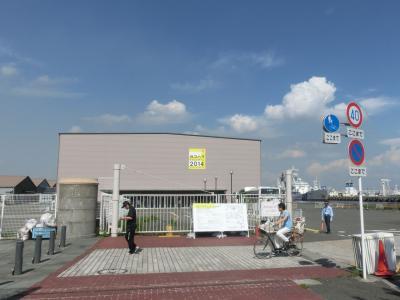 横浜1泊2日アートの旅Vol.4[トリエンナーレ編新港ふ頭展示施設編](2014年9月)