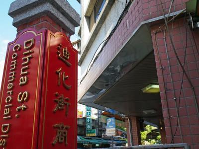 11月の台湾は暑かった Part1(1日目)迪化街と城隍廟~龍山寺