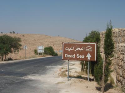 ヨルダン弾丸一人旅