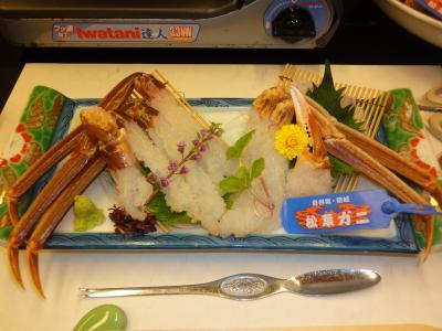 タグ付き松葉ガニフルコースを食べに島根・玉造温泉へ