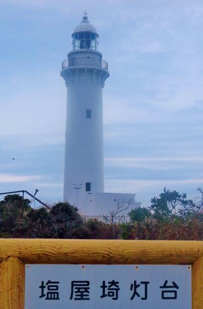 いわき5/8 塩屋崎灯台:一般公開が再開され ☆大海原~津波被災地