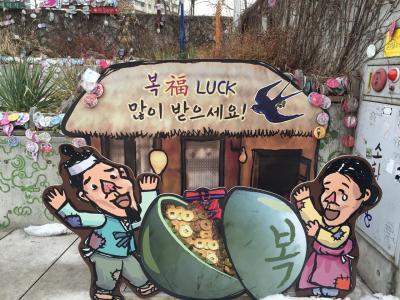 2014.12  美と食なソウルの旅5日間[2日目]仁寺洞散策とアジアエステ