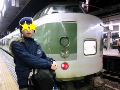 ′14年末~′15年始 男旅〈初日〉1/8【今や貴重な夜行列車「ムーンライト信州」】