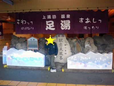 ′14年末~′15年始 男旅〈最終日〉3/3【飯田線完全乗車~帰宅】