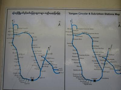 「Haruka in Myanmar (+ Thailand)」vol.14  Jan 5(後編)~6 ~環状線乗車、そして帰国~