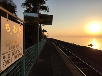 鉄道の旅②