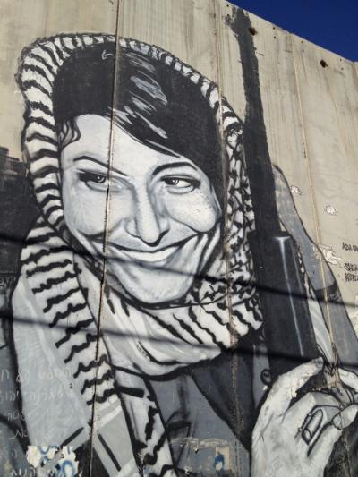 おじさんぽ・おばさんぽ ~本当はどんな国なのイスラエルって?の旅~ Day6 緊張の検問所越え!パレスチナ地区へ