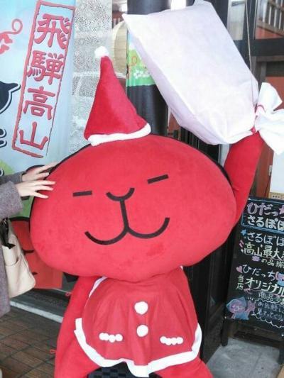 2014.12  飛騨高山 深山桜庵泊
