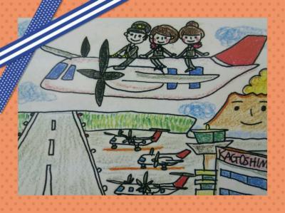 修行尼(シスター)してました(^_^)   JALグループにて回数タッチ! 北は新千歳空港から、南は新石垣空港まで国内50回搭乗でサファイアステイタスへ♪ JGC会員になるまでの記録! (2015年5月)