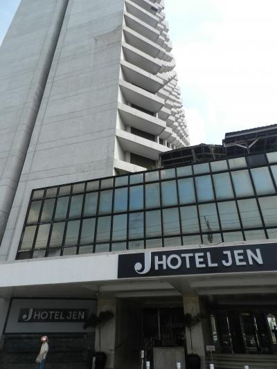 成田空港~マニラ空港~『Hotel JEN』宿泊記◆2014~2015年末年始/マニラ&セブ島の旅≪その2≫