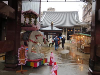 小雨降る中、親娘3人東京散歩 巣鴨とげぬき地蔵、六義園、羽田空港の国際線ターミナル