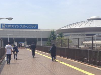 日本ガイシホールへ