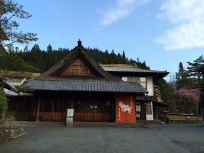 2015年4月 四万たむら☆母の誕生日プレゼント温泉旅行♪